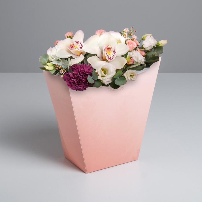 Пакет для цветов трапеция «Тренды», 23 × 23 × 10 см - фото 8442875