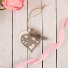 "Decorative pendant ""Bird in the heart"""