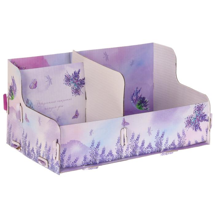 Складной органайзер «Лавандовые мечты», 25 х 16 х 12,5 см - фото 181303478