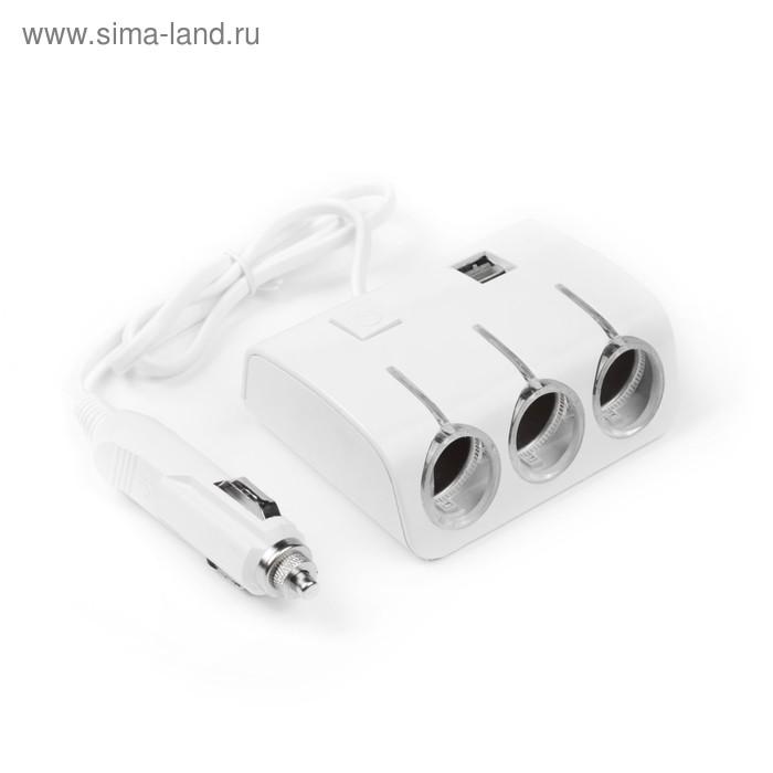 Разветвитель прикуривателя 3 гнезда с подсветкой, 2 USB 1.2 А, 12/24 В, 70 см, белый