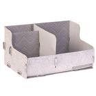 Складной органайзер «Уютное настроение», 25 х 16 х 12,5 см