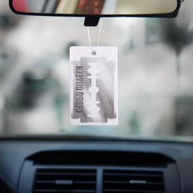 Ароматизатор в авто подвесной «Бритва» - фото 7411503