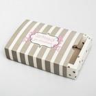 Складная коробка «Дотронься до счастья», 18 х 13 х 4 см