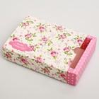 Складная коробка «Счастье в каждом дне», 16 х 12 х 4 см