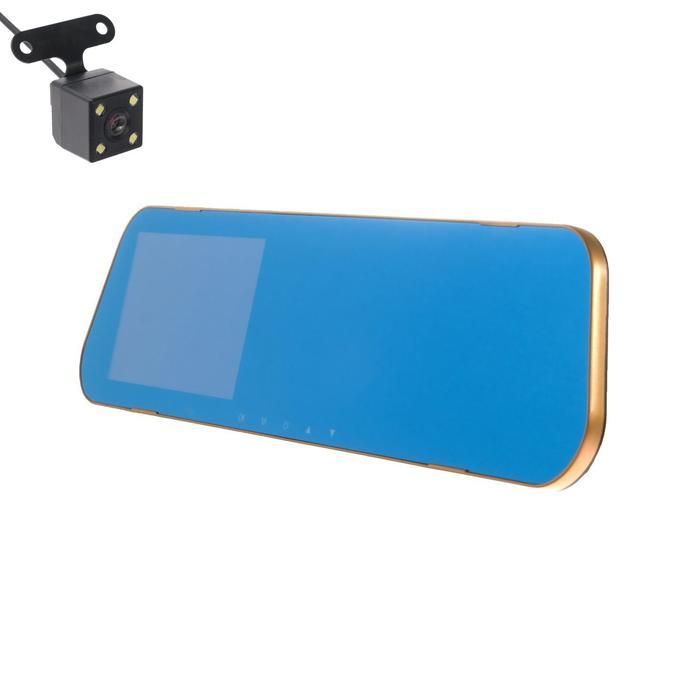 Видеорегистратор автомобильный две камеры, разрешение 1080P, TFT 4.0, угол обзора 120°
