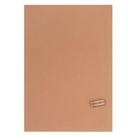 "Fabric adhesive ""Beige"", 21 x 30 cm"