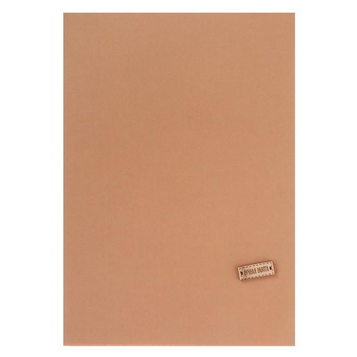 Ткань на клеевой основе «Бежевый», 21 х 30 см