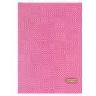 Ткань на клеевой основе «Розовая в белый горошек», 21 х 30 см - фото 695342