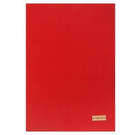 "Fabric adhesive ""Red"", 21 x 30 cm"