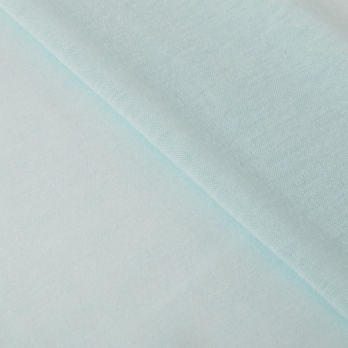 Ткань для пэчворка трикотаж «Небесный свод», 50 х 50 см