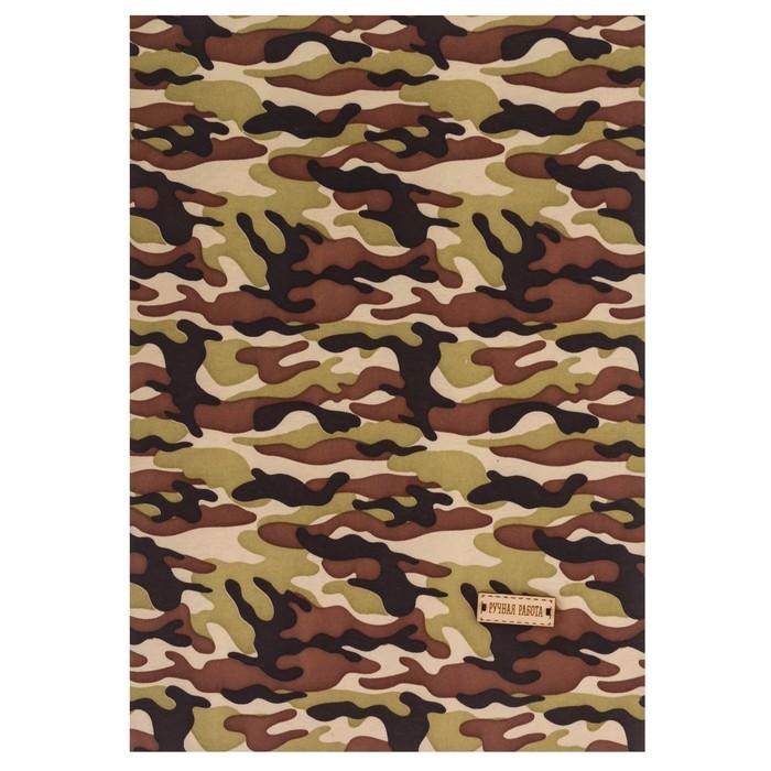 Ткань на клеевой основе «Военная», 21 х 30 см - фото 695354