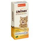 Витамины Unitabs ImmunoCat для кошек, паста, 120 мл