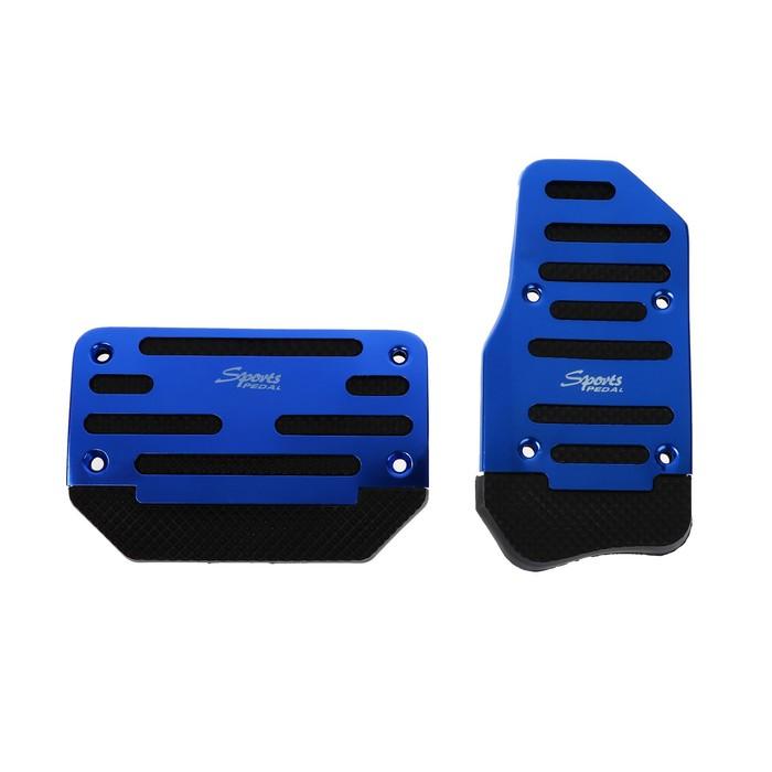 Накладки на педали TORSO, антискользящие, синий, набор 2 шт