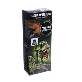 Набор археолога серия с фигуркой-игрушкой динозавра «Стегозавр»