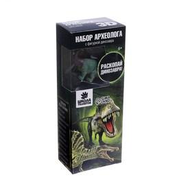 Набор археолога серия с фигуркой-игрушкой динозавра «Сейсмозавр»
