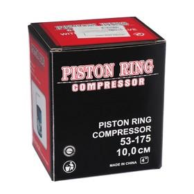 Mandrel piston rings, 53-175 mm