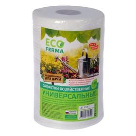 Салфетки для уборки универсальные 22×23 см, рулон 140 шт, спанлейс
