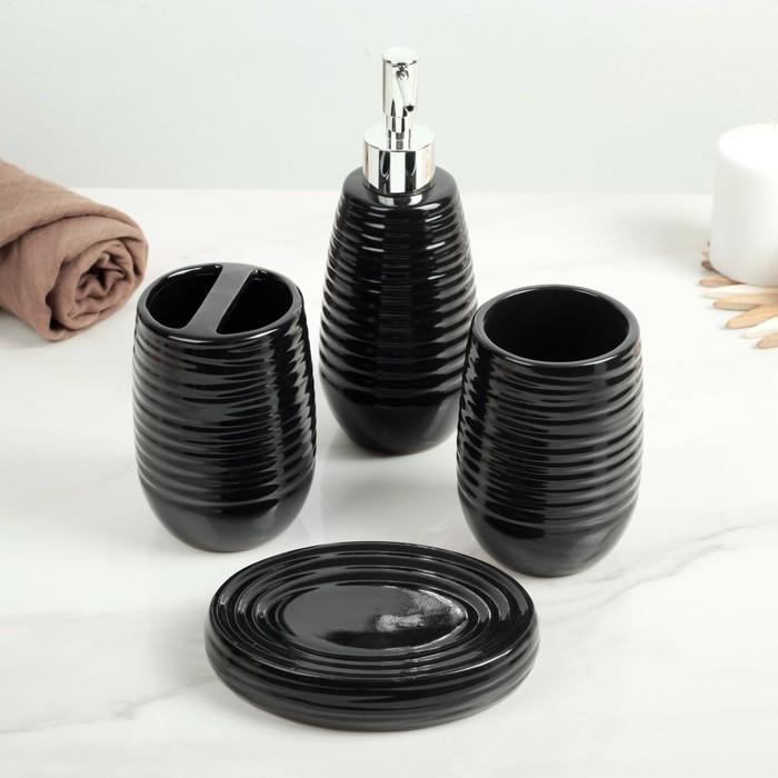 """Набор аксессуаров для ванной комнаты, 4 предмета """"Улей"""", цвет чёрный"""