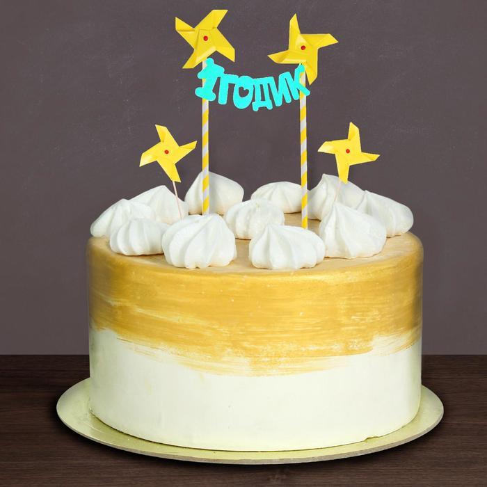 """Украшение для торта """"1 годик""""малыш (набор шпажки+топпер), цвет голубой"""