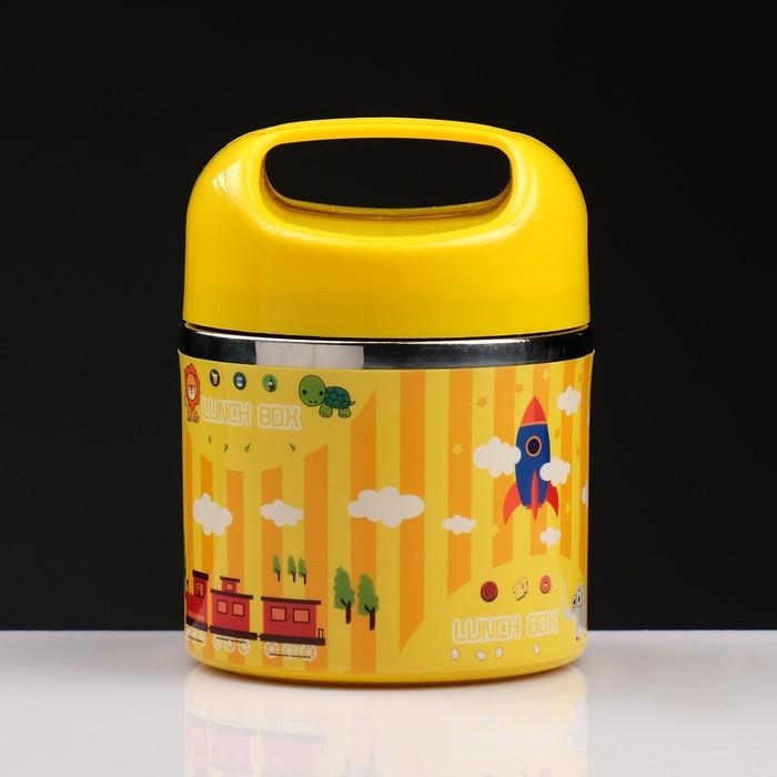 """Ланч-бокс детский """"В мире зверей"""", 630 мл, держит тепло 3 ч, жёлтый, 11х15 см"""