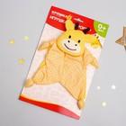 Игрушка для новорождённых «Жирафик Митя»