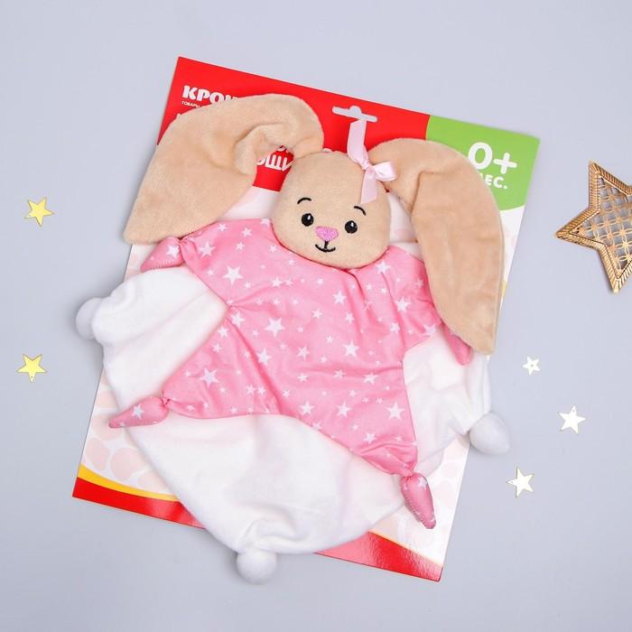 Игрушка «Заюша», для новорождённых, развивающая