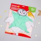 Игрушка для новорождённых развивающая «Пингвинчик»