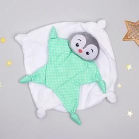 Игрушка «Пингвинчик», для новорождённых, развивающая