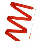 Лента для танцев, длина 4 метра, цвет красный