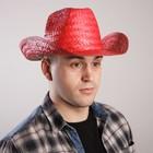 Карнавальная шляпа «Ковбой», цвет красный