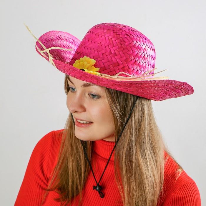 Карнавальная шляпа «Кокетка», с цветком, цвет розовый