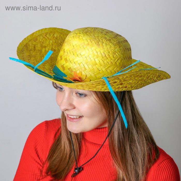 """Карнавальная шляпа """"Кокетка"""" с цветком, цвет жёлтый"""