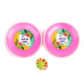 """Игра-липучка """"Я люблю лето"""",МИКС, набор: 2 тарелки 18 см, шарик"""