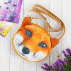 """Bag baby """"Fox"""", 16 x 16 cm"""