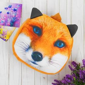 Рюкзак детский «Лиса», 24×24 см Ош