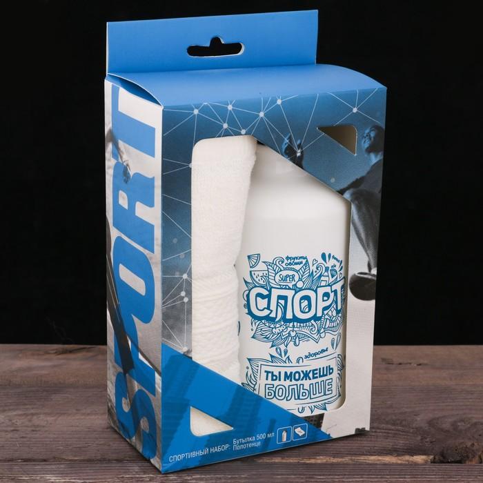 """Набор """"Спорт"""", бутылка для воды (500 мл), полотенце (30 х 30 см)"""