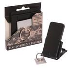 """Подарочный набор """"Настоящему герою"""": подставка для телефона и кольцо на чехол"""