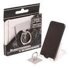 """Подарочный набор """"Мужественному и независимому"""": подставка для телефона и кольцо на чехол"""
