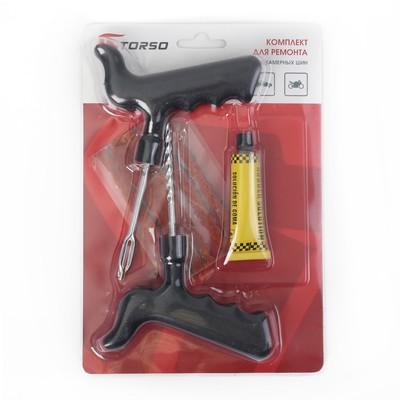 Комплект для ремонта бескамерных шин TORSO TR-03, инструмент, жгуты, клей
