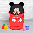 """Корзина для игрушек """"Мои игрушки"""" Микки Маус и его друзья с ручками и крышкой"""