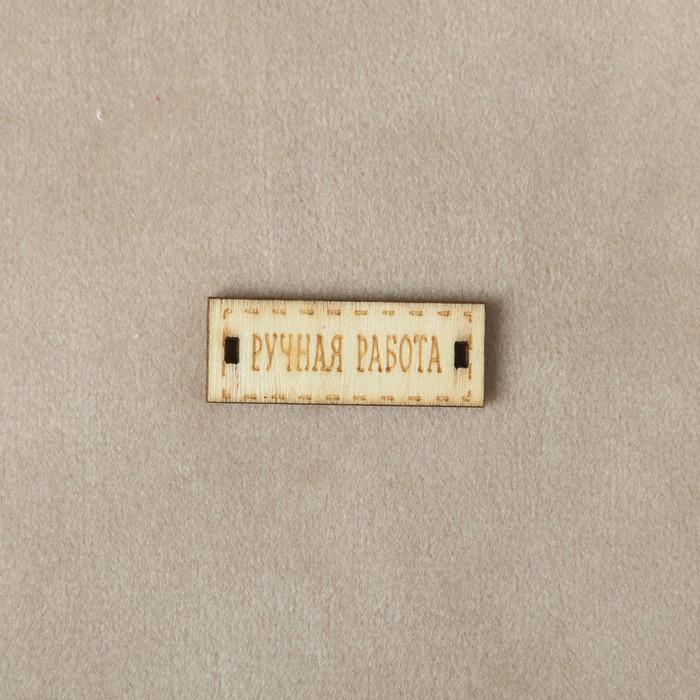 Ткань для пэчворка плюш «Клубничный зефир», 55 х 50 см