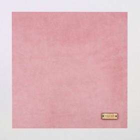 Ткань для пэчворка плюш «Клубничный коктейль», 52 × 50 см