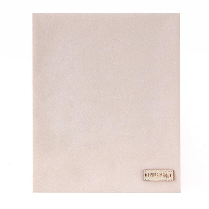 Ткань для пэчворка плюш «Взбитые сливки», 52 × 50 см