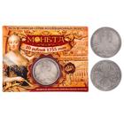 "Монета ""20 рублей 1755 года"""