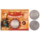 "Монета ""1 рубль 1825 года"""