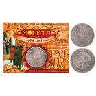 "Монета ""1 рубль 1861 года """