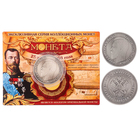 "Монета ""25 рублей 1908 года"""