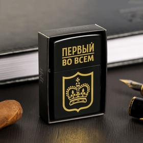 """Зажигалка бензиновая """"Первый во всем"""", 5,7 х 3,5 см в Донецке"""