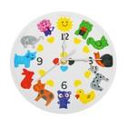 """Роспись по гипсу, серия создай часы """"Животные"""", краски 8 цветов по 2 мл"""