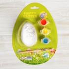 """Роспись по керамике """"Яйцо с зайкой"""" + краски 3 цвета, кисть"""